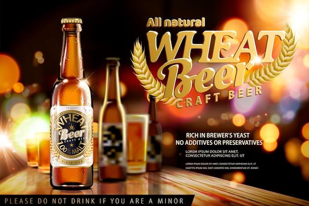 Craft wheat beer on bokeh night bar background