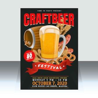 Шаблон плаката фестиваля пива craft