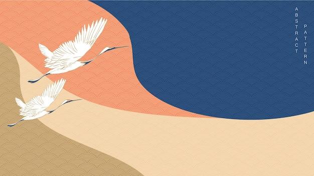 곡선 배너와 크레인 새입니다. 빈티지 스타일의 물결 모양 요소와 일본 웨이브 패턴