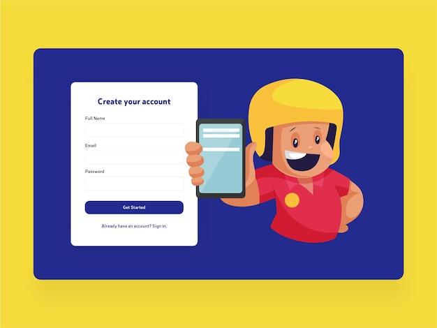 Создайте страницу регистрации учетной записи