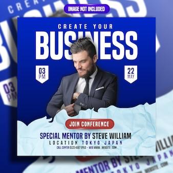 비즈니스 소셜 미디어 게시물 만들기