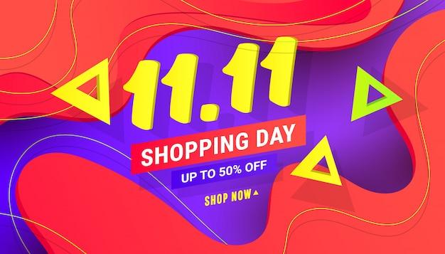 Creative 11.11 продажа скидка баннер шаблон с волной жидкой формы, геометрические фигуры на градиент сиреневый фон.