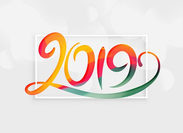 Творческая надпись 2019 в красочном стиле