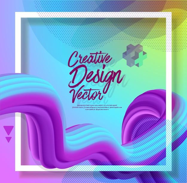 크리 에이 티브 3d 흐름 포스터 디자인 추상적 인 배경
