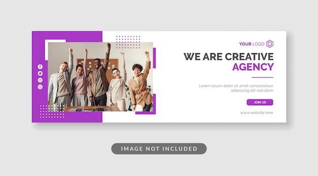 Шаблон веб-баннера креативного агентства