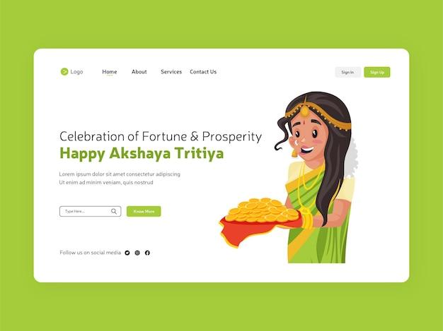 Creative akshaya tritiya landing page template