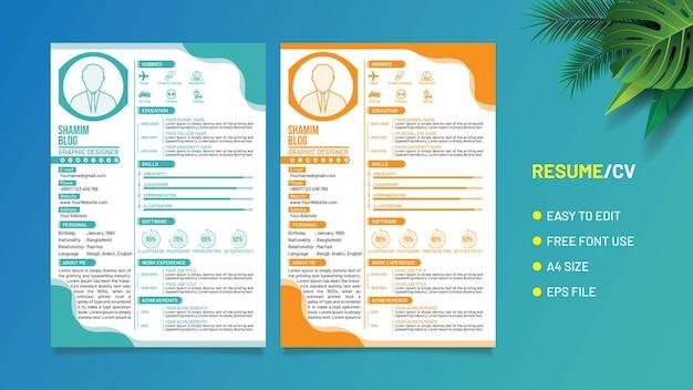 クリエイティブおよびクラシックcv履歴書テンプレートデザイン