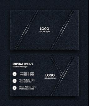 クリエイティブでクリーンな名刺テンプレートの黒い色。