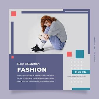 プロモーションのためのクリエイティブでモダンなブルーファッションセールデザインソーシャルメディア投稿とウェブバナーテンプレート
