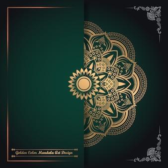 創造的でユニークな豪華なゴールデンカラー曼荼羅アートデザイン
