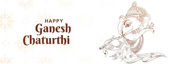 크리 에이 티브 예술적 ganesh chaturthi 축제 배너 디자인