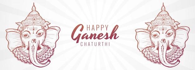 Creative artistic ganesh chaturthi festival banner design