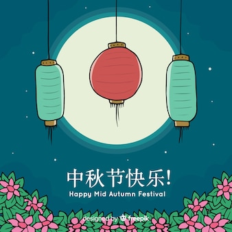Creative background for mid autumn festival in hand drawn style