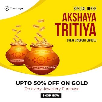 Creative banner design of akshaya tritiya festival discount template