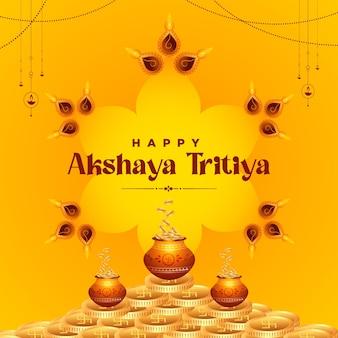 Creative banner design of akshaya tritiya festival template