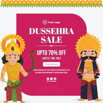 Creative banner design of dussehra sale indian festival template