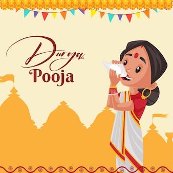 Creative banner design of indian festival durga pooja