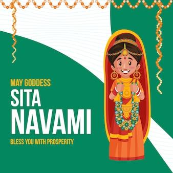 Creative banner design of indian festival sita navami template