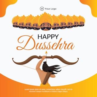 Креативный дизайн баннера шаблона индийского фестиваля happy dussehra