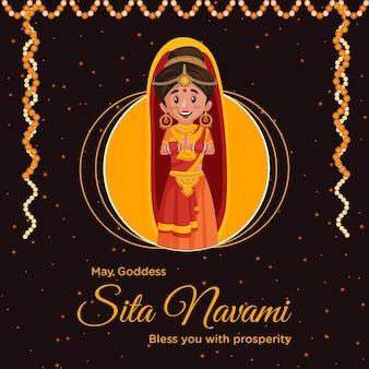 Creative banner design of sita navami
