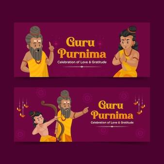 Креативная иллюстрация баннера на день чествования гуру пурнимы