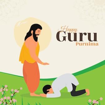 Creative banner illustration of happy guru purnima template