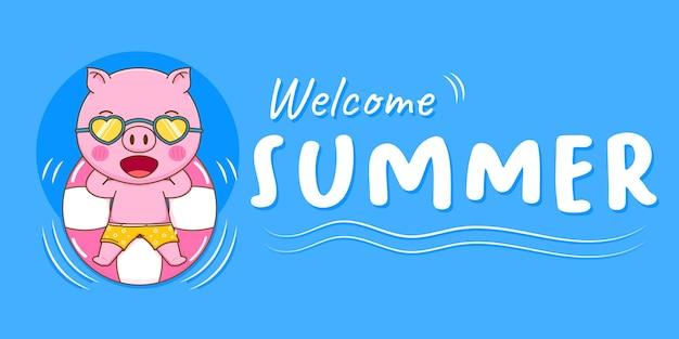 Креативный баннер милой свиньи с летним приветствием