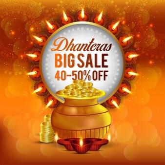 Креативный баннер dhanteras, фестиваль индии, с блестящими монетами и горшком.