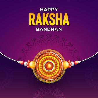 Creative beautiful rakhi on gradient purple background with floral for raksha bandhan