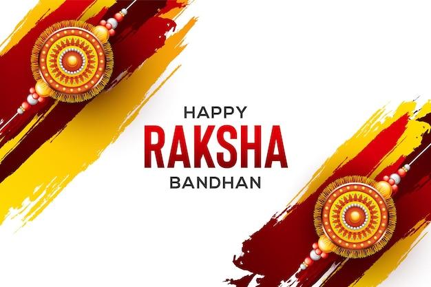 Creative beautiful rakhi on water color background for raksha bandhan vector illustration