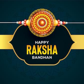 Creative beautiful rakhi on yellow and green background for raksha bandhan vector illustration
