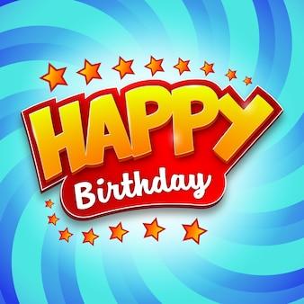 創造的な誕生日のタイトルと背景のデザイン