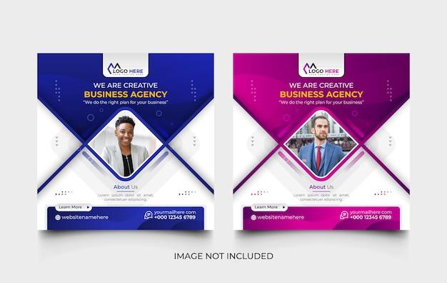 クリエイティブな青と紫のデジタルマーケティングエージェンシーのソーシャルメディア投稿テンプレートとウェブバナーテンプレート