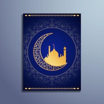 Progettazione brochure religiosa di eid mubarak