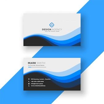 Креативный дизайн синих волнистых визиток