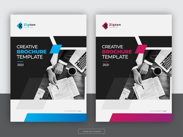 Шаблон флаера годового отчета обложки креативной брошюры