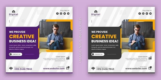 Креативное бизнес-агентство и корпоративный флаер square в социальных сетях instagram пост баннер шаблон