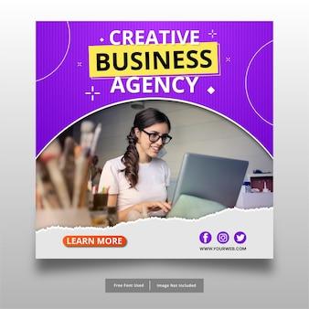 クリエイティブビジネスエージェンシーバナーデザインソーシャルメディア投稿テンプレート