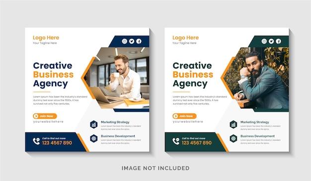 크리 에이 티브 비즈니스 대행사 홍보 소셜 미디어 게시물 또는 편집 가능한 웹 배너 디자인 템플릿