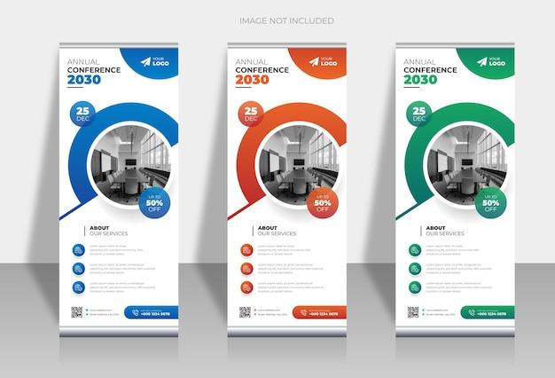 クリエイティブビジネスエージェンシーがバナーデザインをロールアップまたはプルアップバナーデザイン