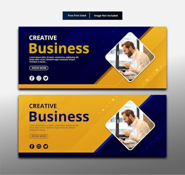 クリエイティブなビジネスバナーテンプレートデザイン。