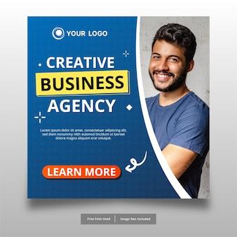 クリエイティブなビジネスバナーテンプレートデザイン