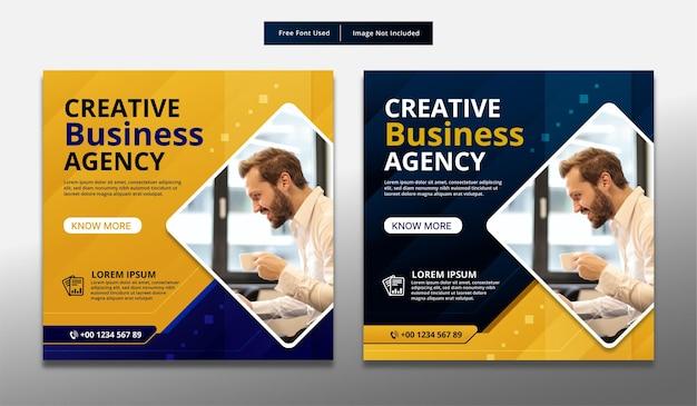 クリエイティブなビジネスバナーテンプレート。