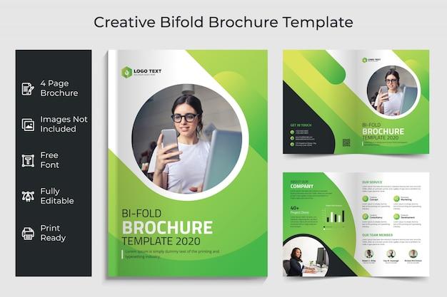 創造的なビジネス2つ折りパンフレットのテンプレートデザイン