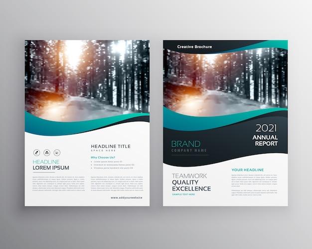 Векторный дизайн рекламной брошюры с волнистой формой