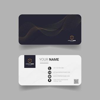 Творческий шаблон визитной карточки.
