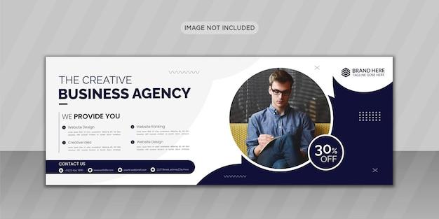 Креативный бизнес facebook обложка фото дизайн или дизайн веб-баннера