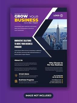 クリエイティブなビジネスは、モダンなデザインのチラシデザインテンプレートを成長させます