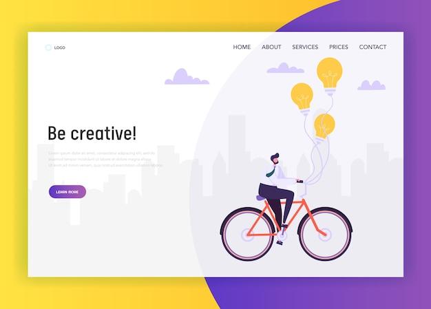 クリエイティブビジネスアイデアコンセプトランディングページ