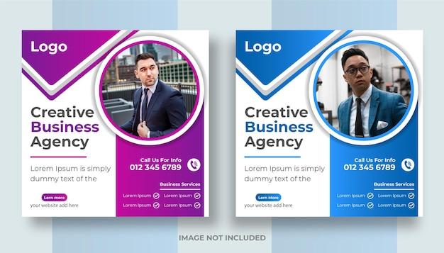크리 에이 티브 비즈니스 마케팅 프로모션 소셜 미디어 포스트 디지털 웹 배너 디자인